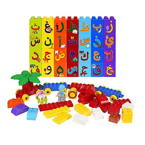 Nugas - Arabisch Lernen für Kinder -Arabisches Alphabet- Islamisches Spielzeug -Arabic Alphabet-Islam Kinder -Islamic Toys-