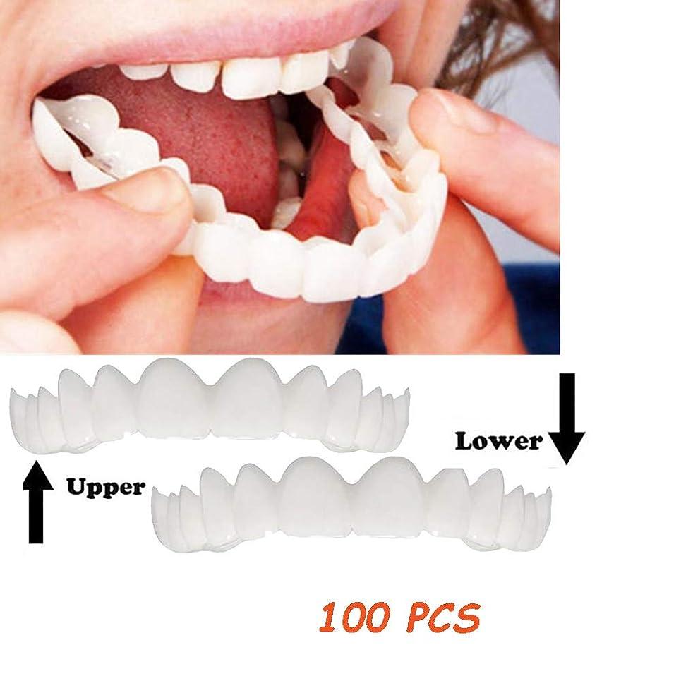 ピアニスト飽和する偽善突き板の歯の化粧品の歯インスタントの快適なフレックスパーフェクトベニヤのサイズスナップ(トップ+ボトム) に歯のスナップキャップを白くする100個