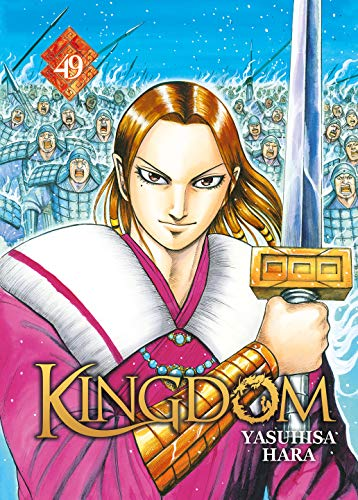 Kingdom Edition simple Tome 49