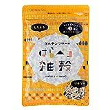 はらペコ雑穀 雑穀米 [ 国産 スーパーフード グルテンフリー 食物繊維 タンパク質 ] 300g/1袋