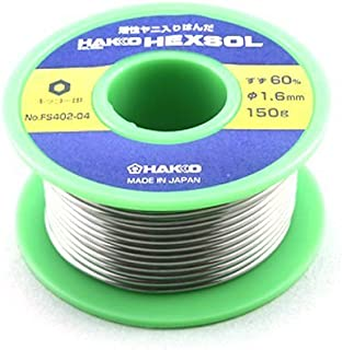 白光(HAKKO) 巻はんだ 150g 直径1.6mm FS402-04