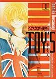 Toy's 1 (バーズコミックス ガールズコレクション)