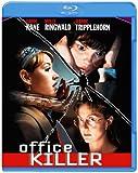 オフィスキラー[Blu-ray/ブルーレイ]