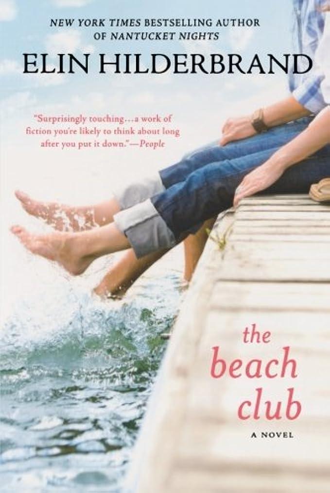 誘導川キリスト教The Beach Club