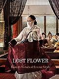 Korea's historical femme fatale, lost flower