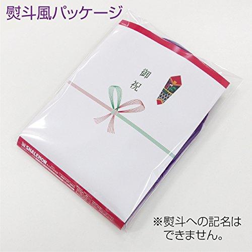 酒落紋(シャレモン)『卒寿祝いニット帽』