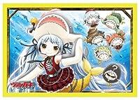 ブシロードスリーブコレクション ミニ Vol.101 カードファイト!! ヴァンガード 『着ぐるみ七変化 アルク』