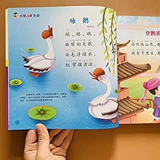 Education & Teaching - Libros 300 Tang Poems Color Pictures Phonetic Alphabet Children's Ancient Poems Enlightenment Child...