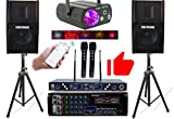 SINGTRONIC Professional 2000 WATTS Complete Karaoke System Package Free Unlimited YouTube Songs, Built in USB, Optical / Coax & Bluetooth FUNTION