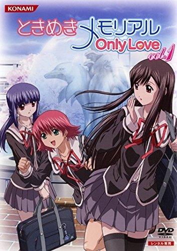 ときめきメモリアル Only Love [レンタル落ち] 全13巻セット [マーケットプレイスDVDセット商品]