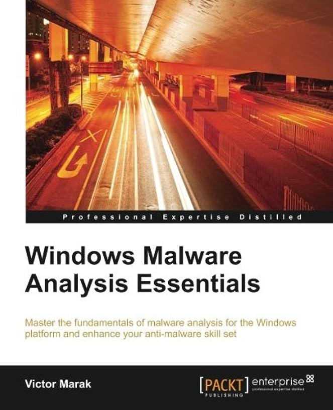 ゴミ検索エンジンマーケティング予測するWindows Malware Analysis Essentials: Master the Fundamentals of Malware Analysis for the Windows Platform and Enhance Your Anti-malware Skill Set