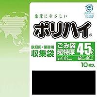 【ケース販売】 ポリハイ ごみ袋 45L超特厚 0.05 黒 (LP-4550BK) 10枚入×30冊