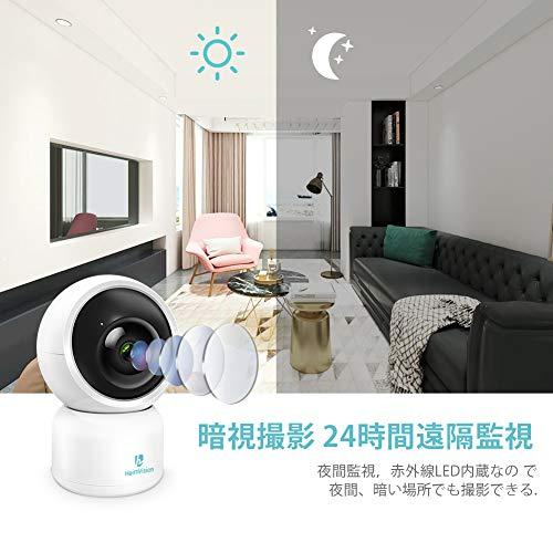 HeimVision『1080PWi-Fiカメラ(HM203)』