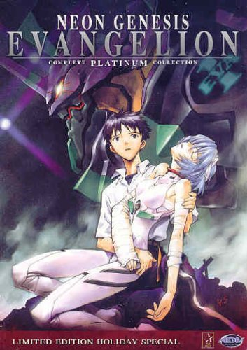 Neon Genesis Evangelion: Complete Platinum Collection (Limited Edition Holiday Special)
