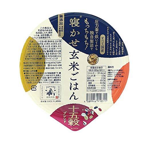 結わえる 寝かせ玄米 ごはん ( 十五穀ブレンド ) [ 180g x 12個 ] レトルト パック 玄米 ご飯 米 十五穀米 ダイエット