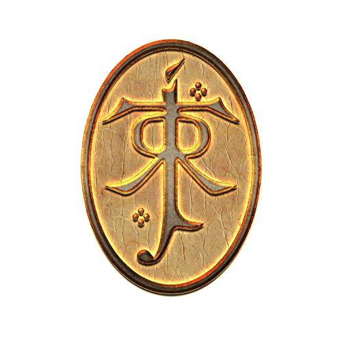 Bargain Max Decals LOTR Author Monogram Symbol 5.5