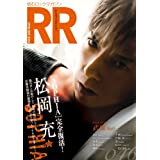 ROCK AND READ 046