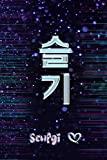 슬기 Seulgi 사랑해: Name on the Front & I Love You (Saranghae) on the Back in Korean 100 Page 6 x 9' Blank Lined Notebook | Kpop Merch Red Velvet Member ... (Red Velvet Korean Name Saranghae Notebooks)