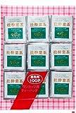 OSK セロアルミ 杜仲葉茶 2gX100