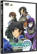 Best gundam 00 complete series blu ray Reviews