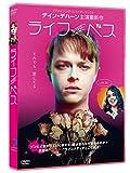ライフ・アフター・ベス[DVD]