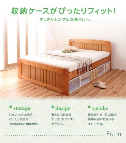 村田家具『コンセント付き天然木すのこベッドFit-in(フィット・イン)』