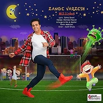 Zange Varzesh