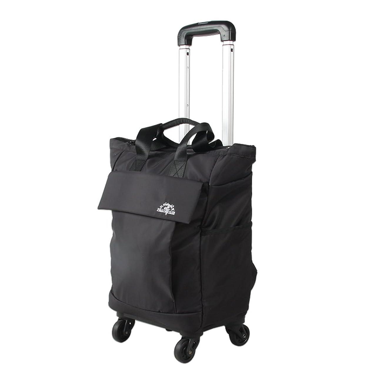 前奏曲一瞬維持収穫台車?キャリー ショッピングカート、トロリー旅行バッグの女の子のハンドバッグ近距離の光と大容量の荷物袋旅行袋搭乗トロリーバッグ (Color : Black, Size : 30*94cm)