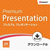 WPS Office Premium Presentation (旧 KINGSOFT Office) |ダウンロード版