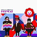 土曜日のテレビ (Doyobi no terebi)