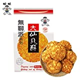 Want Want Fried Rice Crackers Senbei 155g 仙貝 油炸 旺旺 (Big Size Fried)