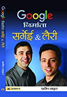 Google Nirmata : Sergey & Larry