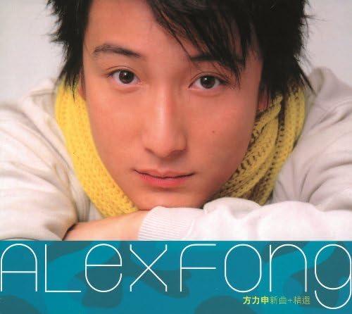 Alex Fong