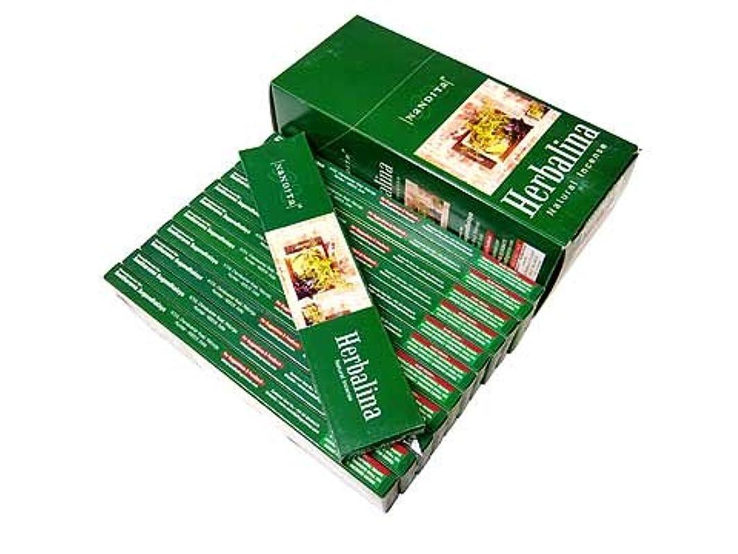 不信家族エンゲージメントNANDITA(ナンディータ) ハーバリナ香 スティック HERBALINA 12箱セット