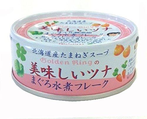 伊藤食品 美味しいツナ水煮 70g×24缶