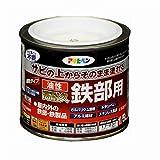 アサヒペン 油性高耐久鉄部用 白 1/5L