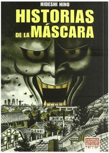 HISTORIAS DE LA MASCARA (MANGA TERROR) MANGA TERROR