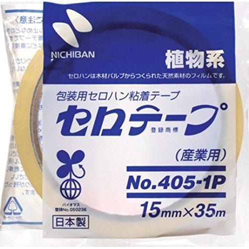 ニチバン セロテープ15mm×35m日本製4051P-15 【10個セット】 32-830 ds-1724349