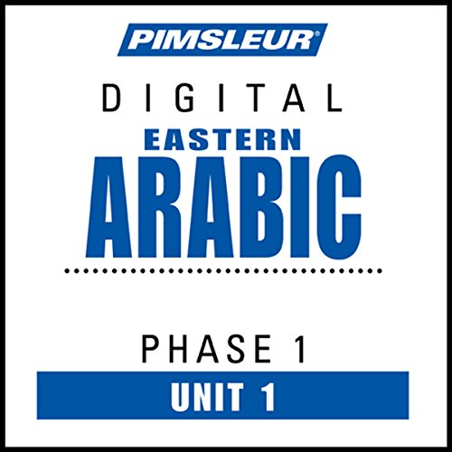 Arabic (East) Phase 1, Unit 01 Titelbild