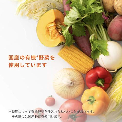 thekindest(カインデスト)ベビーフード有機野菜ピューレ4種詰め合わせ(あかびーつこまつなさつまいもにんじん)各50g×4オーガニック離乳食