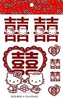 Hello Kitty & Dear Daniel ダブルハピネス シール 大 小 7枚入り