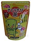 比嘉製茶 さとうきび茶 15g