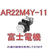 富士電機 AR22M4Y-11B 角丸フレーム中形押しボタンスイッチ モメンタリ(1a1b) (黒) NN