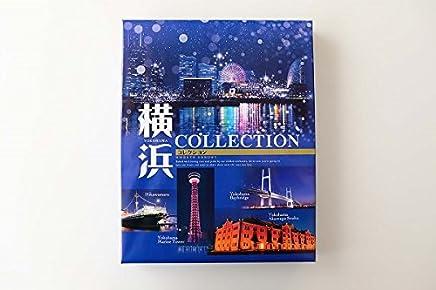 【横浜 土産 通販】横浜コレクション 菓子7種詰め合わせ|三陽物産