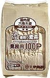 伊勢惣 釜煎り麦茶業務用100P 10g×100P