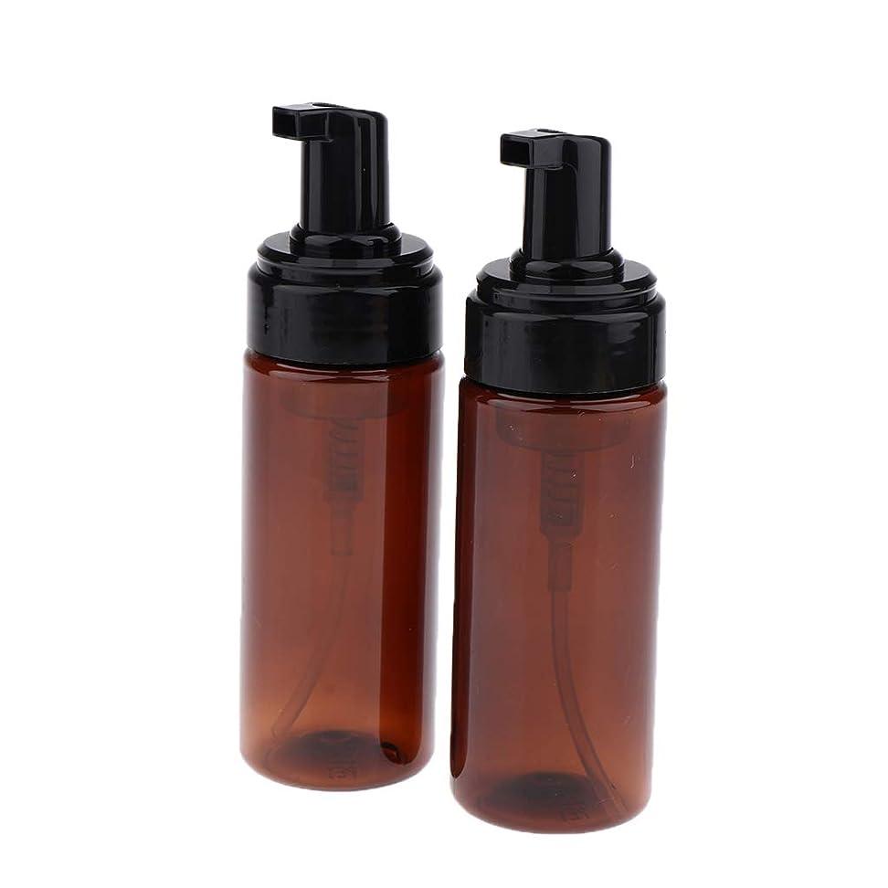 湿原郵便番号まだCUTICATE ポンプボトル(150ミリリットル) 詰め替え式 ディスペンサーポンプボトル 泡立つ 安全 無毒 2本