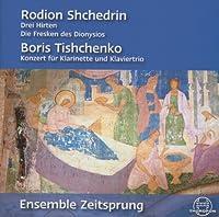 Shchedrin / Tishchenko