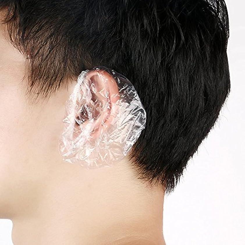 決定する無視属するAMAA 耳キャップ 毛染め用 耳カバー  使い捨て 衛生的 袋入 100枚入り