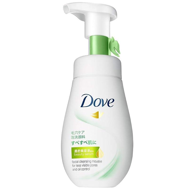 然としたまもなく診断するダヴ ディープピュア クリーミー泡洗顔料