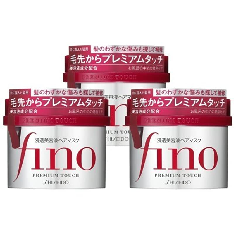 解き明かすゲスト成熟したShiseido Fino Premium Touch penetration Essence Hair Mask Hair Treatment 230g [Set of 3] *AF27* by Fino
